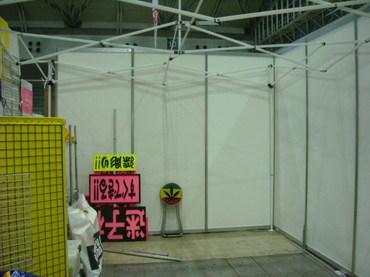 20091510_002